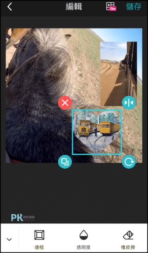 PhotoGrid兩個影片合併同時播放的App6