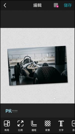 PhotoGrid兩個影片合併同時播放的App7