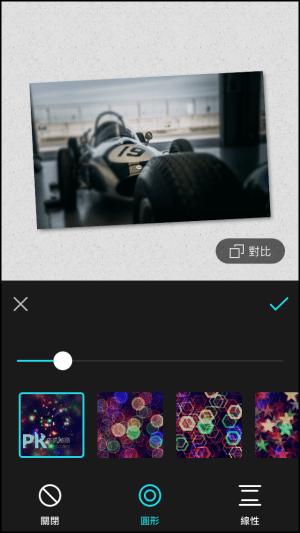 PhotoGrid兩個影片合併同時播放的App8
