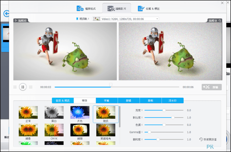 VideoProc影片處理軟體3