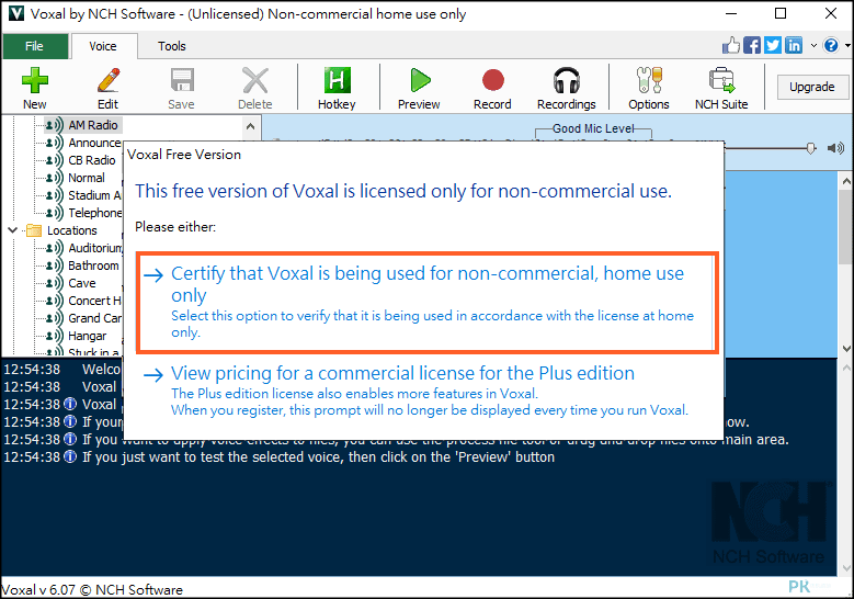 Voxal變聲軟體1