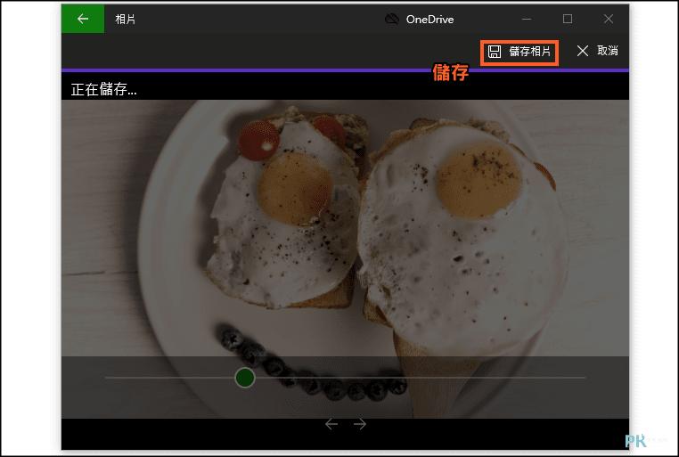 Windows內建影片儲存畫面教學4