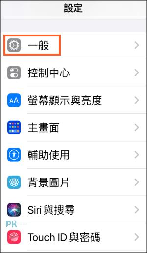 彩色字體鍵盤App3