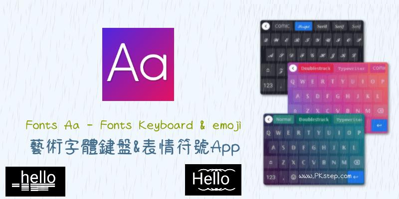 Fonts-Aa特殊英文字體App