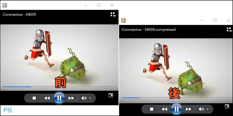 Free-Video-Compressor免費影片壓縮軟體5