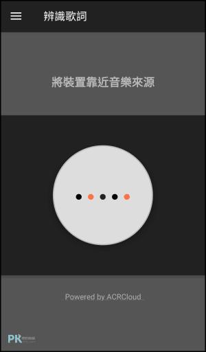 QuickLyric動態歌詞App7