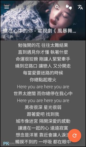 QuickLyric動態歌詞App8