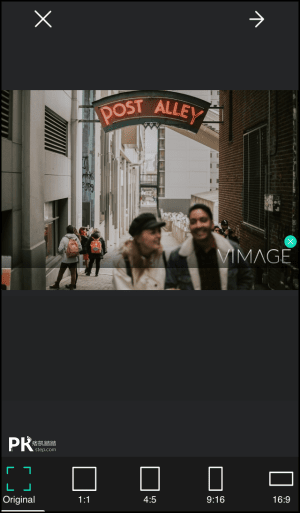 VIMAGE圖片動畫編輯器App1