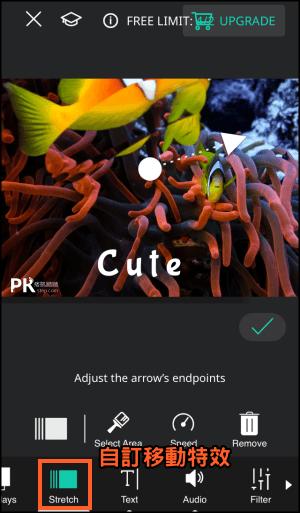VIMAGE圖片動畫編輯器App7