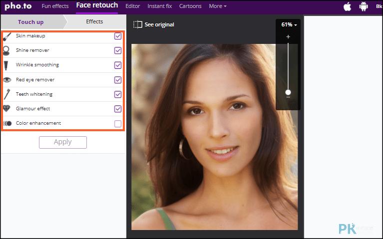 makeup線上自動臉部美膚化妝3