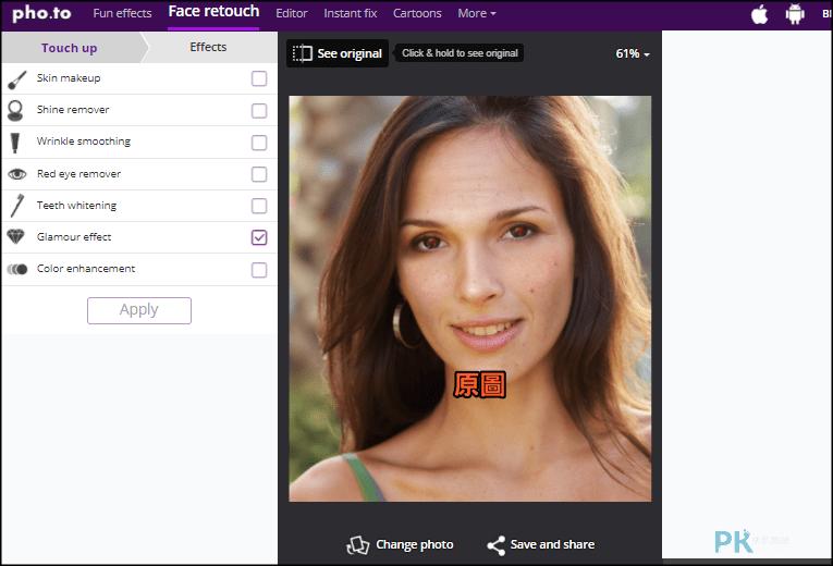makeup線上自動臉部美膚化妝4