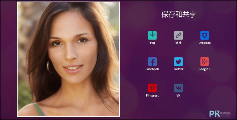 makeup線上自動臉部美膚化妝5