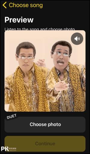 Avatarify臉部合成GIF動畫App4