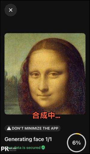Avatarify臉部合成GIF動畫App5