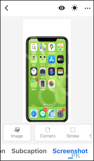 Mockup手機截圖帶殼App6