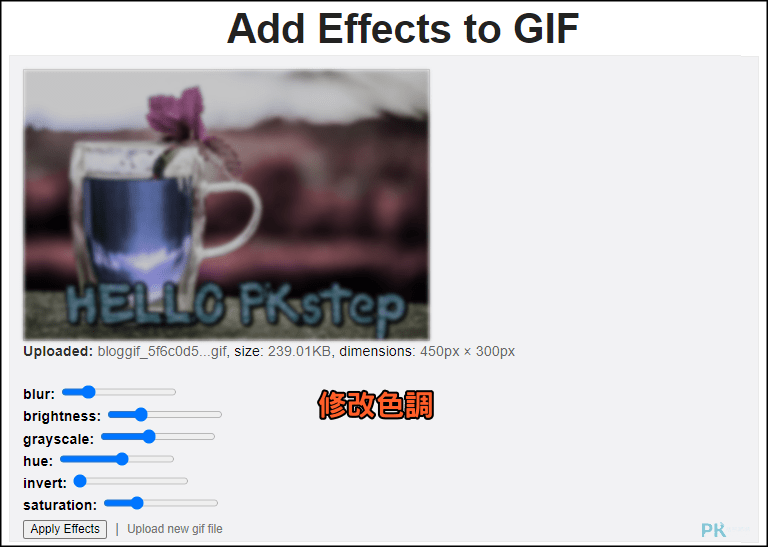 Resize-GIF線上調整GIF大小5