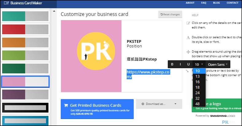 Business-Card-Maker線上名片產生器2