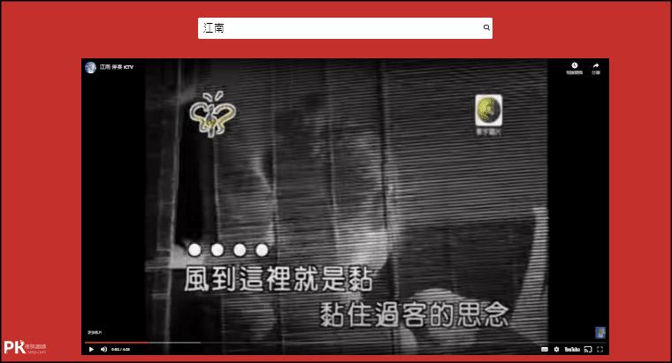 Karaoke-Online-線上唱KTV2