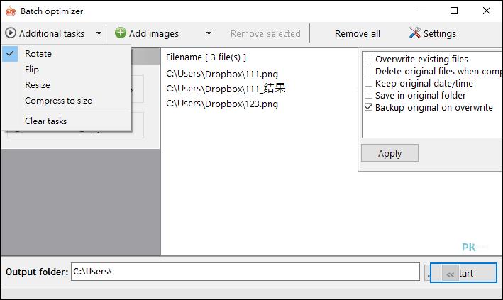 RIOT批次圖片壓縮編輯軟體6