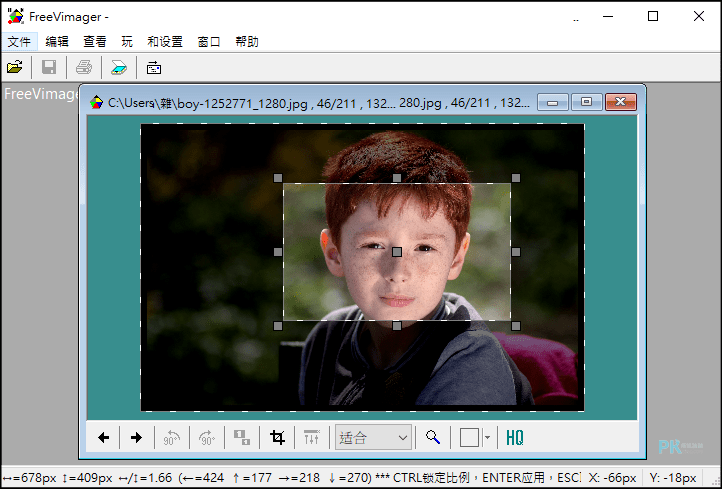 FreeVimager圖片編輯瀏覽軟體5