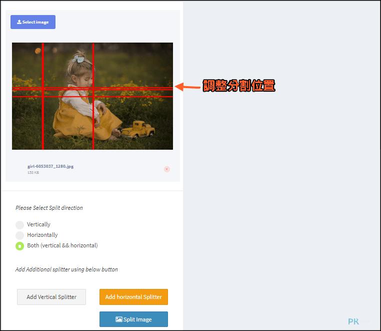 Image-Splitter線上圖片分割工具4