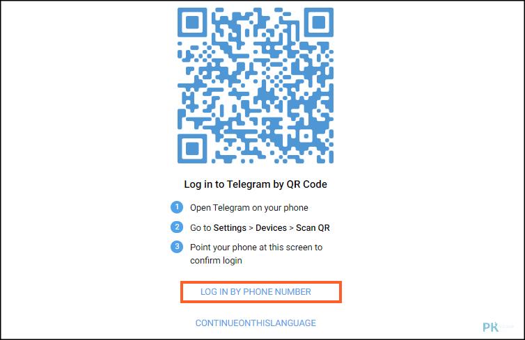 Telegram網頁版登入0