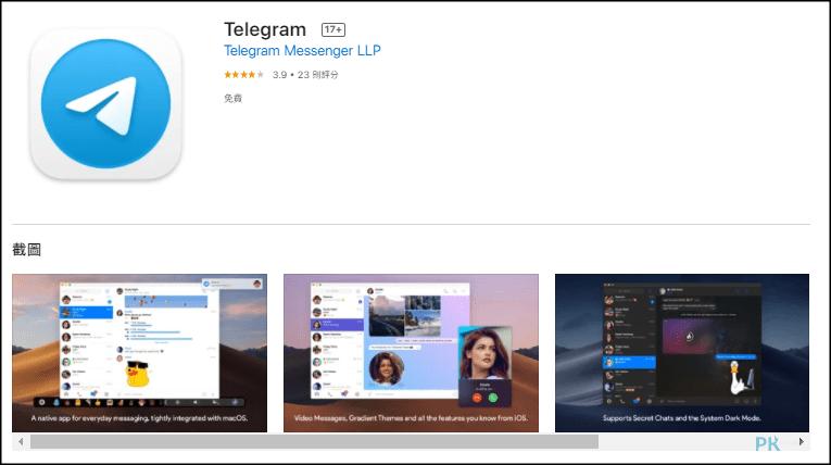Telegram電腦版_Mac