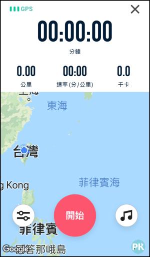 LEAP跑步記錄App4